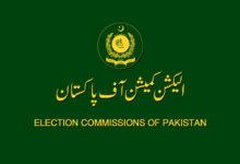 Photo of الیکشن کمیشن جہلم نے عوام الناس کی معلومات کے لیے حتمی انتخابی فہرستوں کے اعداد و شمار جاری کردیئے
