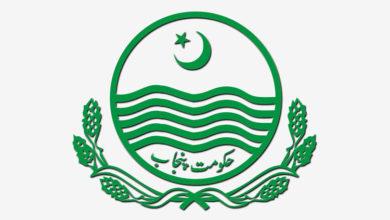 Photo of حکومت نے عید الاضحی پر جہلم سمیت صوبے بھر کے پارک اور تفریحی مقامات بند رکھنے کا فیصلہ کر لیا