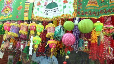 Photo of جشن عید میلاد النبیﷺ کی تیاریاں عروج پر، جہلم سمیت مختلف علاقوں و دیہات رنگ نور میں ڈوب گئے