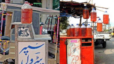 Photo of جہلم شہر سمیت ضلع بھر میں پٹرول کی غیر قانونی فروخت کا سلسلہ دھڑلے سے جاری