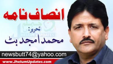 Photo of مسلم لیگ (ن) کی نئی تنظیم بمقابلہ ووٹ کو ''رسوا'' کرو یا ''ورکر'' کو عزت دو؟