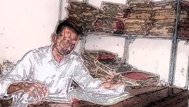 Photo of اسسٹنٹ کمشنر سوہاوہ کی طرف سے پٹواری کے اعتراف کارکردگی کے طور پر تعریفی سند کی عطائیگی