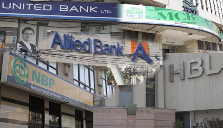 Photo of رمضان المبارک: بینکوں کے 4 گھنٹے اوقات کار نے شہریوں کو ذلیل وخوار کر دیا، صارفین سخت اذیت کا شکار