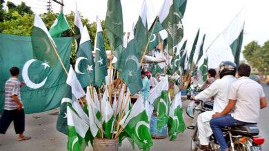Photo of یوم پاکستان شایان شان طریقے سے منانے کے لئے عوامی سطح پر بھی تیاریاں شروع کر دی گئیں