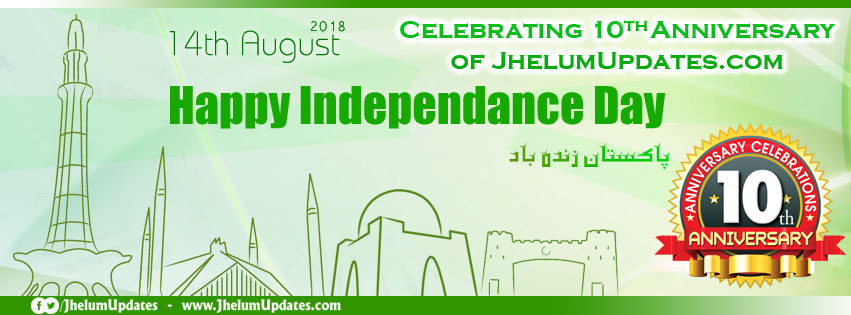 Jashan-e-Azadi