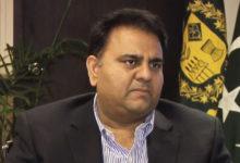 Photo of فواد چوہدری کا نوازشریف کے پاکستان میں ہونے والے ٹیسٹوں کی تحقیقات کا مطالبہ