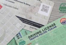 Photo of ڈرائیونگ لائسنس لینے والوں کیلئے خوشخبری، جہلم میں 66 دن کے بعد ڈرائیونگ ٹیسٹ شروع