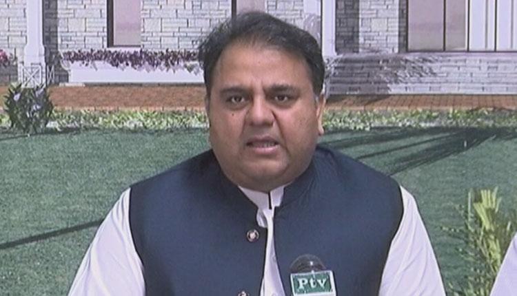 Photo of پاکستان میں عیدالفطر کس تاریخ کو ہوگی؟، فواد چوہدری نے بتادیا