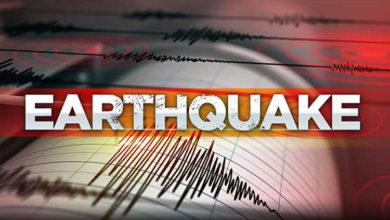 Photo of ضلع جہلم میں زلزلہ، شدت 4.3 ریکارڈ کی گئی، زلزلہ کا مرکز دینہ تھا