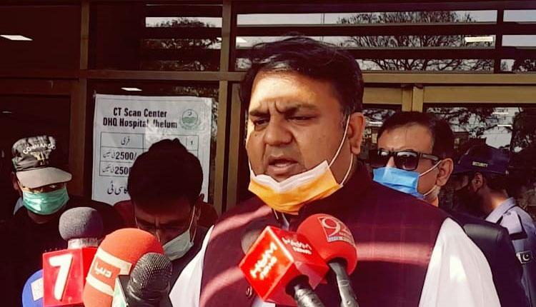 Photo of پارلیمنٹ کا ورچوئل سیشن وقت کی ضرورت ہے، فواد چوہدری
