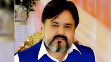 Photo of چوہدری زاہد اختر پاکستان تحریک انصاف ضلع جہلم کے دوبارہ صدر منتخب، نوٹیفکیشن جاری