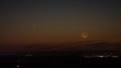 Photo of عید کا چاند نظر آگیا، دنیا بھر کے مسلمانوں کو جہلم اپڈیٹس کی جانب سےدلی عید مبارک