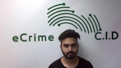 Photo of متحدہ عرب امارات میں کرنسی نوٹ کی توہین کرنے پر ایک شخص گرفتار