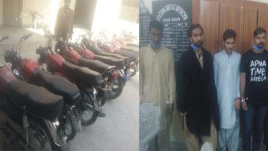 Photo of موٹر سائیکل چور گینگ اور چوری و راہزنی کی واردات کرنے والے ملزمان کو گرفتار