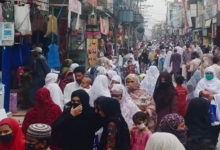 Photo of ضلع جہلم میں عید کے بعد مارکیٹیں کھولنے کے لئے نئے ٹائم ٹیبل کا اعلان کردیا گیا