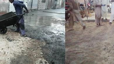 Photo of کھیوڑہ شہر میں سڑکوں کی ناقص تعمیر، نہ کوالٹی نہ معیار، ٹھیکیدار من مانیاں کرنے لگے