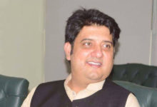 Photo of سید آل عمران کی یاد میں