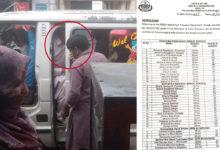 Photo of ضلع جہلم میں ٹرانسپورٹرز مافیا نے ڈپٹی کمشنر کے کرایہ نامہ کے نوٹیفکیشن کی دھجیاں بکھیر کر رکھ دیں