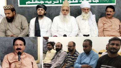 Photo of تحفظ بنیاد اسلام ایکٹ کا نفاذ کر کے حکومت پنجاب نے ایک تاریخی قدم اٹھایا ہے۔ علماء وقائدین