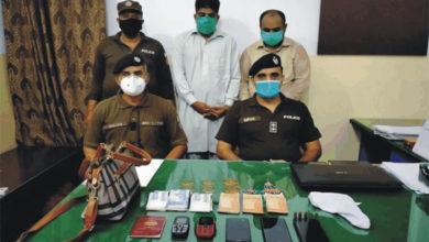 Photo of جہلم پولیس کا ایکشن، شہری کو گن پوائنٹ پر لوٹنے والے 2 مرد اور ایک خاتون گرفتار