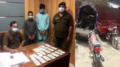 Photo of دینہ پولیس کی کارروائی، چور گینگ کے 2 ملزمان گرفتار، 9 لاکھ سے زائد کا مال مسروقہ برآمد