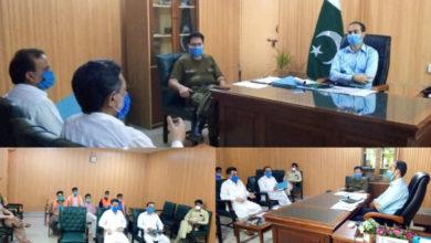Photo of اسسٹنٹ کمشنر سوہاوہ شرجیل شاہد کی زیر صدارت سٹیئرنگ کمیٹی کا اہم اجلاس