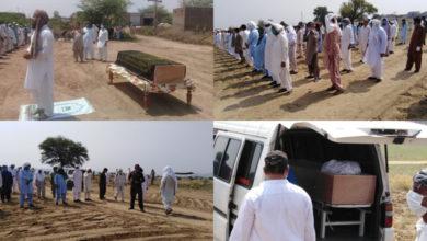 Photo of ضلع جہلم میں کورونا سے مزید 2 اموات، جاں بحق افراد کی تعداد 30 ہو گئی
