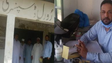 Photo of پڑی درویزہ کی ڈسپنسری کی تزئین و آرائش کے لئے سماجی کارکنان کی طرف سے پہلا مالی عطیہ