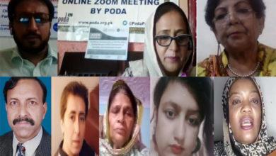 Photo of پاکستان بھر میں ڈیڑھ کروڑ آبادی کا ووٹر لسٹ میں تاحال اندارج نہیں ہو سکا۔ شرکاء