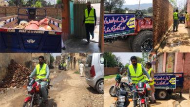 Photo of پنڈی سید پور ویلفیئر سوسائٹی کی بہترین کاوش، آلائشوں کو اپنی مدد آپ کے تحت ٹھکانے لگایا گیا