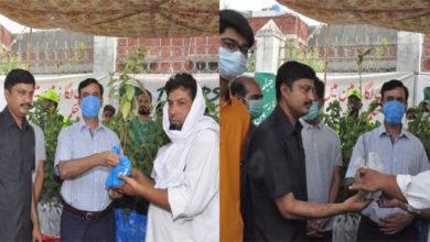 Photo of ضلع جہلم میں بھی ٹائیگر فورس ڈے/ وزیراعظم پاکستان گرین سیلفی ڈے بھرپور طریقے سے منایا گیا