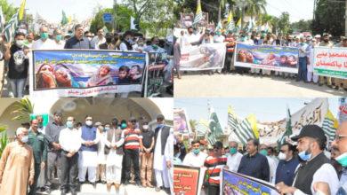 Photo of مقبوضہ کشمیر میں بھارتی تسلط کے خلاف ضلع جہلم میں ''یوم استحصال'' منایا گیا