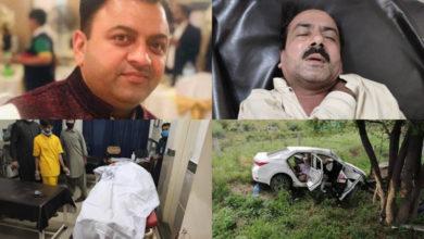 Photo of پنڈدادنخان کی ہر دلعزیز شخصیت محمد عمران ٹریفک حادثہ میں جاں بحق، 3 افراد شدید زخمی