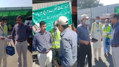 Photo of پولیو مہم بھرپور انداز سے جاری، 424 ٹیمیں ضلع بھر میں کوریج کیلئے کام کر رہی ہیں۔ راؤ پرویز اختر