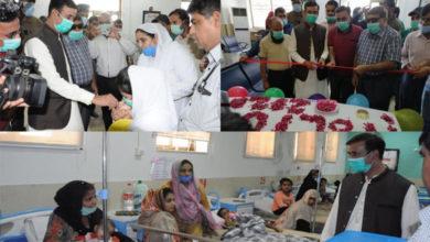 Photo of ضلع جہلم میں انسداد پولیو مہم کا فتتاح، پونے 2 لاکھ بچوں کو قطرے پلائے جائیں گے