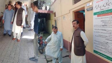 Photo of ڈپٹی کمشنر جہلم کا میونسپل کارپوریشن دفتر جہلم کا دورہ، انسداد ڈینگی اقدامات کا تفصیلی جائزہ لیا