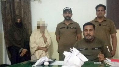 Photo of جہلم پولیس کا منشیات فروشوں کے خلاف ایکشن، خاتون منشیات فروش گرفتار