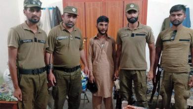 Photo of محافظ سکواڈ سیکٹر 5تھانہ سول لائن کی کاروائی، ملزم گرفتار، 220گرام چرس برآمد