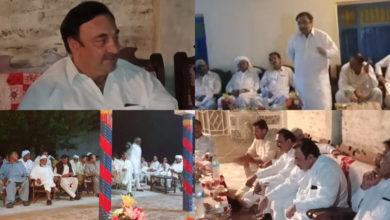 Photo of وزیراعلی پنجاب سردارعثمان بزدار بہت جلد ڈومیلی کا دورہ کریں گے۔ راجہ یاور کمال