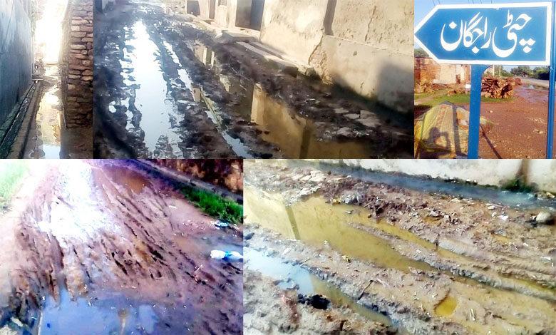 Photo of آج کے ترقی یافتہ دور میں یوسی جلالپور شریف کے قصبہ چٹی راجگان کے مکین بنیادی سہولیات سے محروم