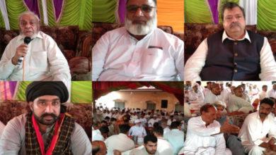 Photo of امن ڈے کے موقع پر چوہدری خادم حسین اور چوہدری فرخ الطاف نے 2 برادریوں میں صلح کروا دی