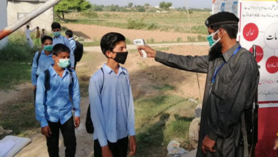 Photo of پنجاب حکومت کے احکامات کے بعد تعلیمی اداروں کی رونقیں بحال ہونے لگیں