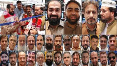 Photo of چوہدری فوق شیرباز نے مین بازار دینہ میں محمد ثاقب جیولرز کا افتتاح کر دیا
