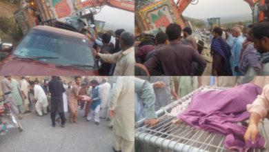 Photo of پنڈدادنخان میں پک اپ وین پر ڈمپر الٹ گیا، بچے سمیت 6 خواتین جاں بحق، 5 مسافر زخمی