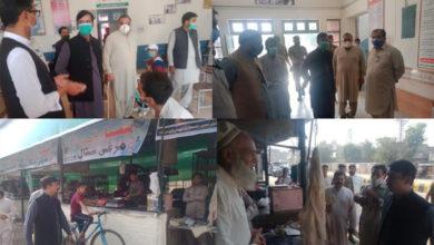 Photo of ڈپٹی کمشنر کا جہلم شہر، سہولت بازار جہلم اور جامعہ ہائی سکول کا دورہ، سہولیات اور اقدامات کا جائزہ لیا